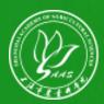 上海市农产品质量安全工程技术研究中心