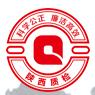陕西省产品质量监督检验研究院